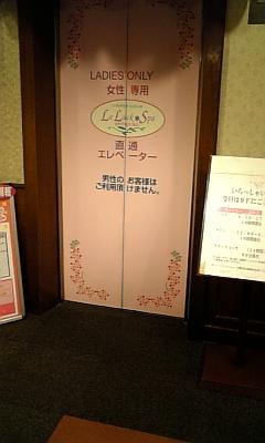 ピンクのエレベーター.jpg